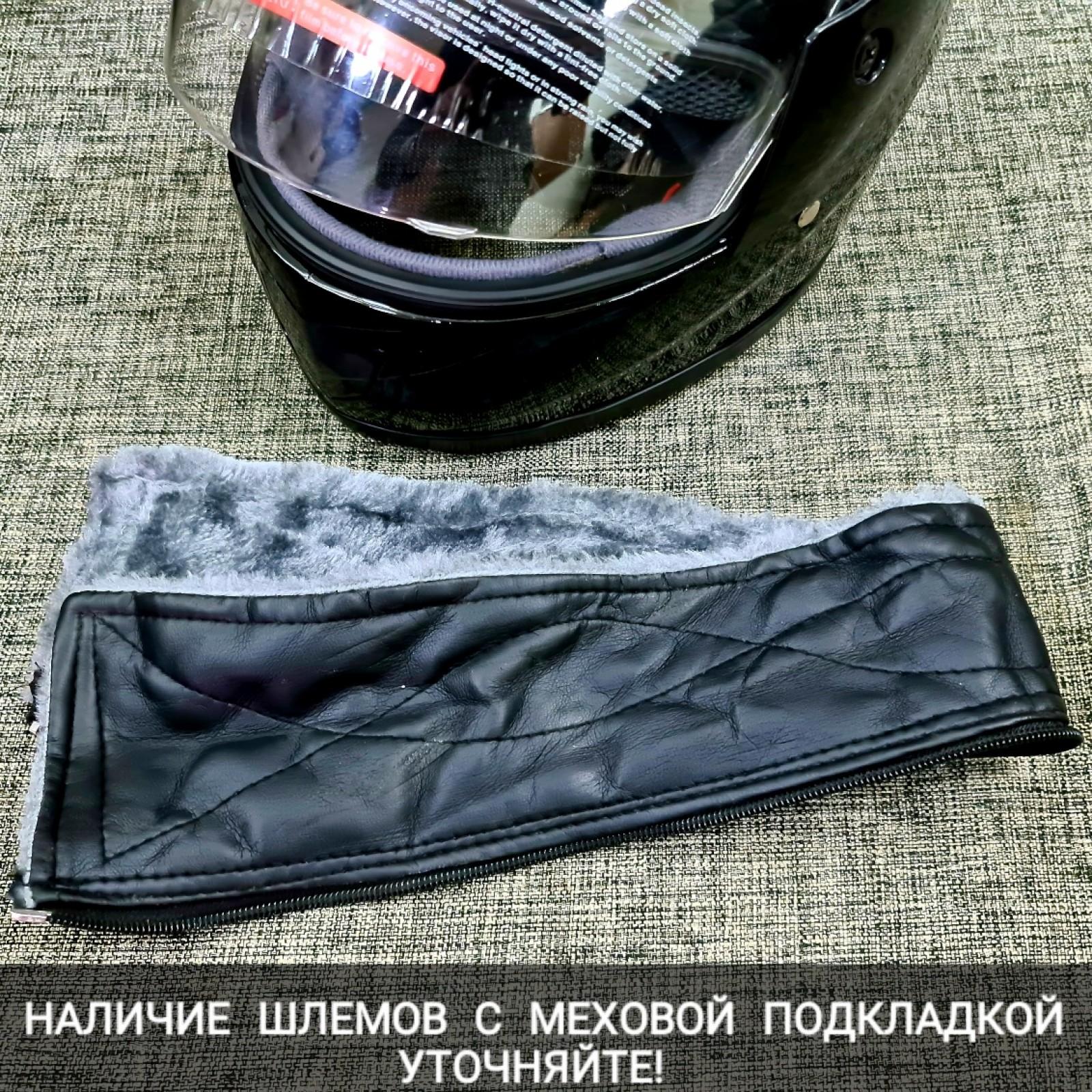 Защитный шлем, вариант 1