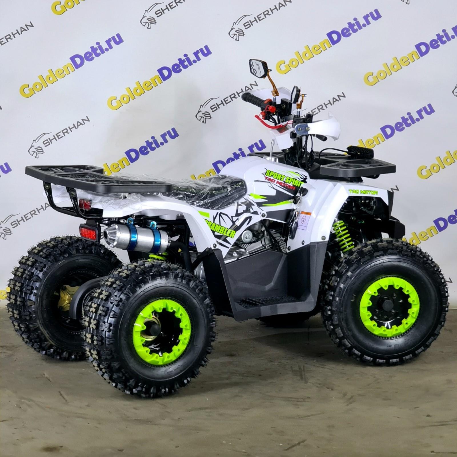 Квадроцикл Avantis Hunter 8 NEW LUX