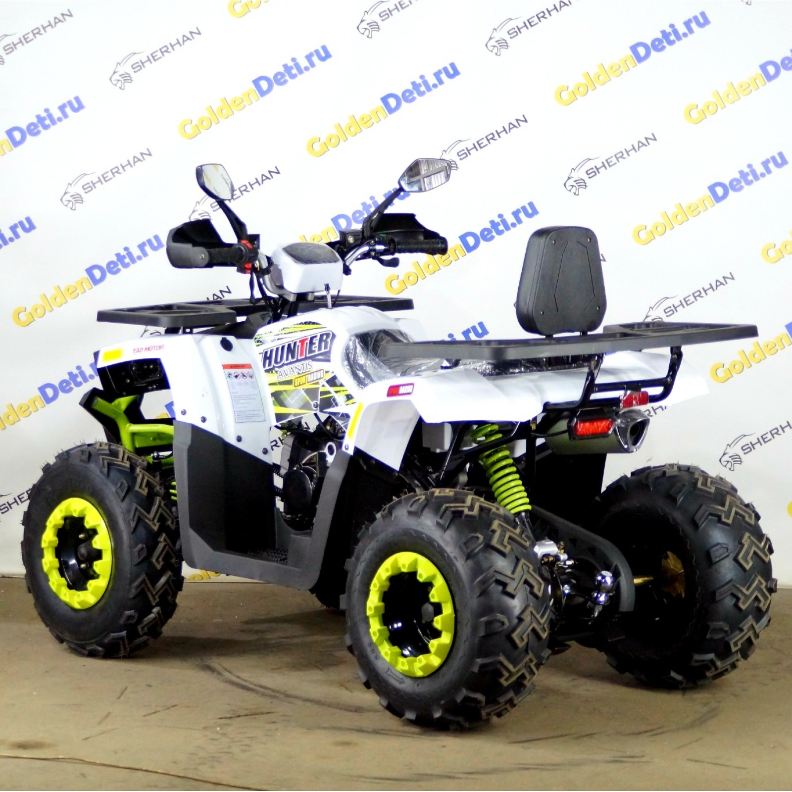 Квадроцикл Avantis Hunter 200 NEW LUX