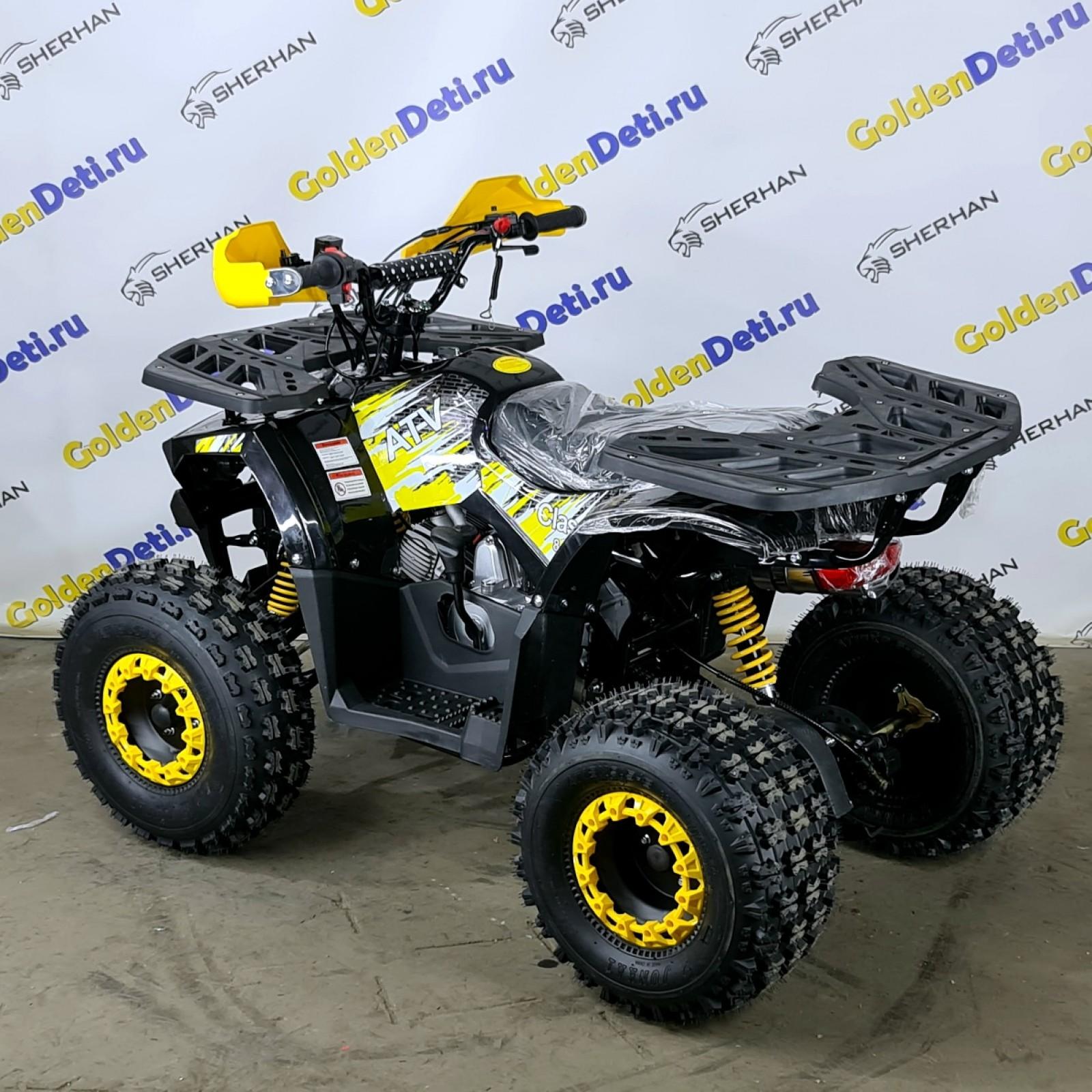 Квадроцикл ATV Classic 8 NEW