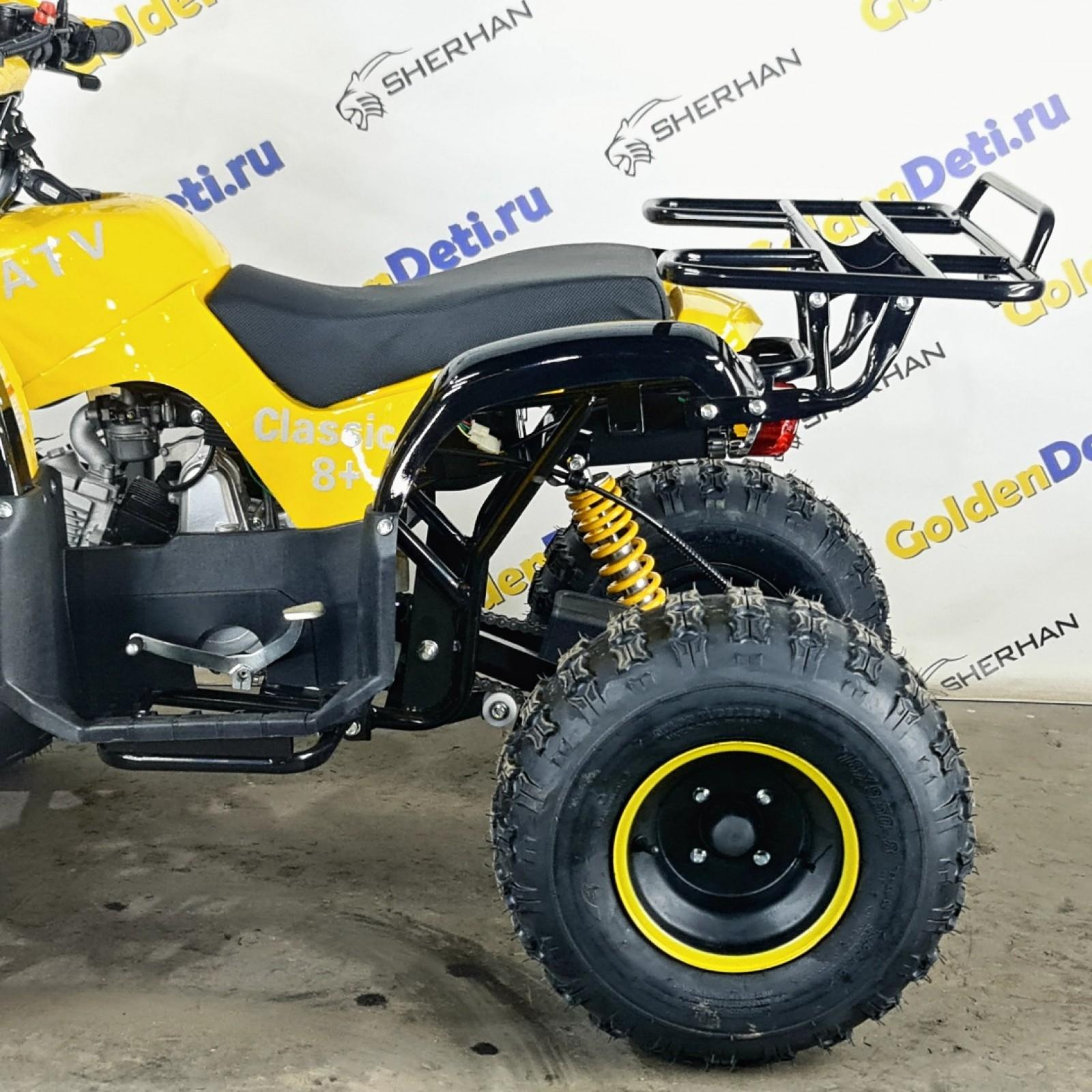 Квадроцикл ATV Classic 8+