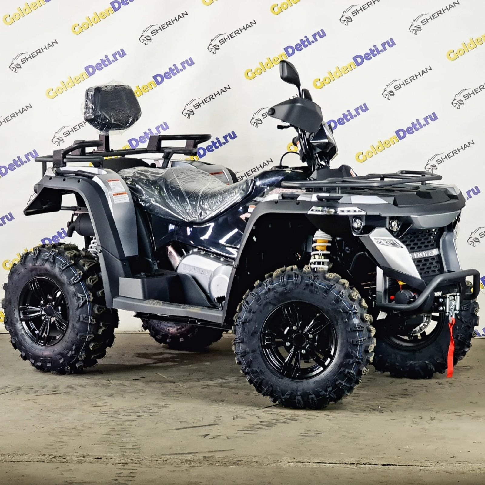 Квадроцикл Linhai Yamaha M550L EFI 4х4