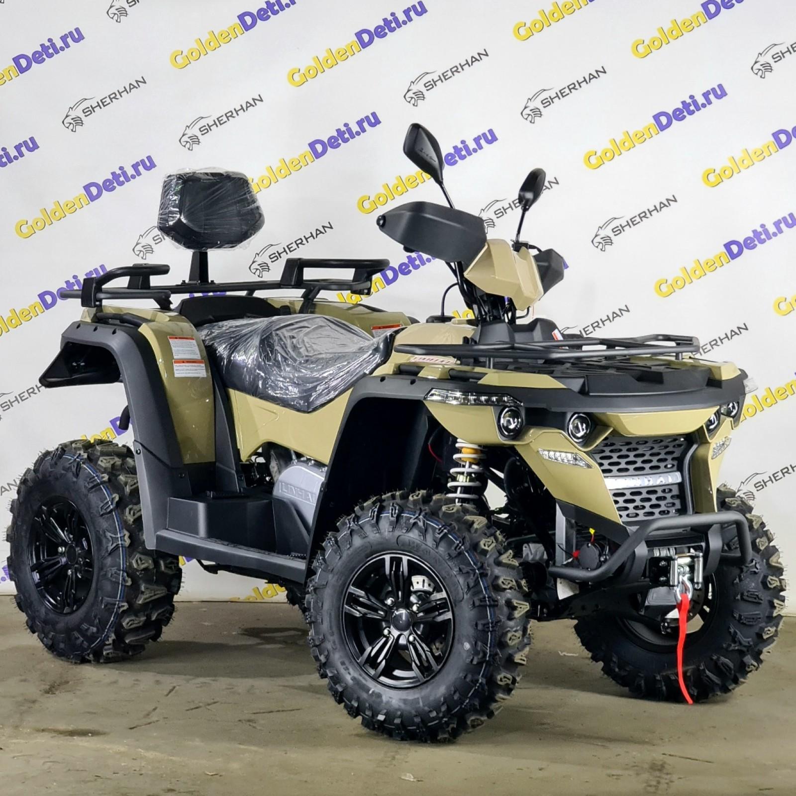 Квадроцикл Linhai Yamaha M550L 4х4 2020 года