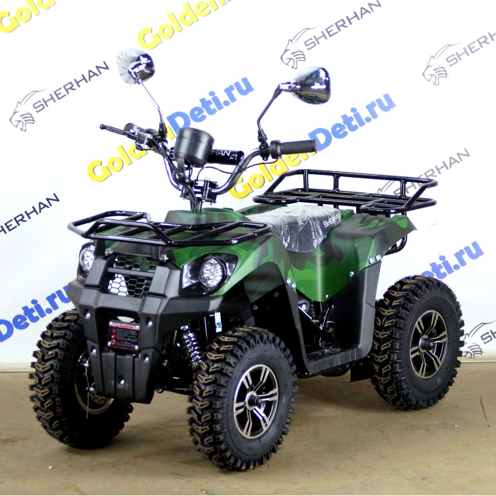 Электроквадроцикл SHERHAN 300 LUX