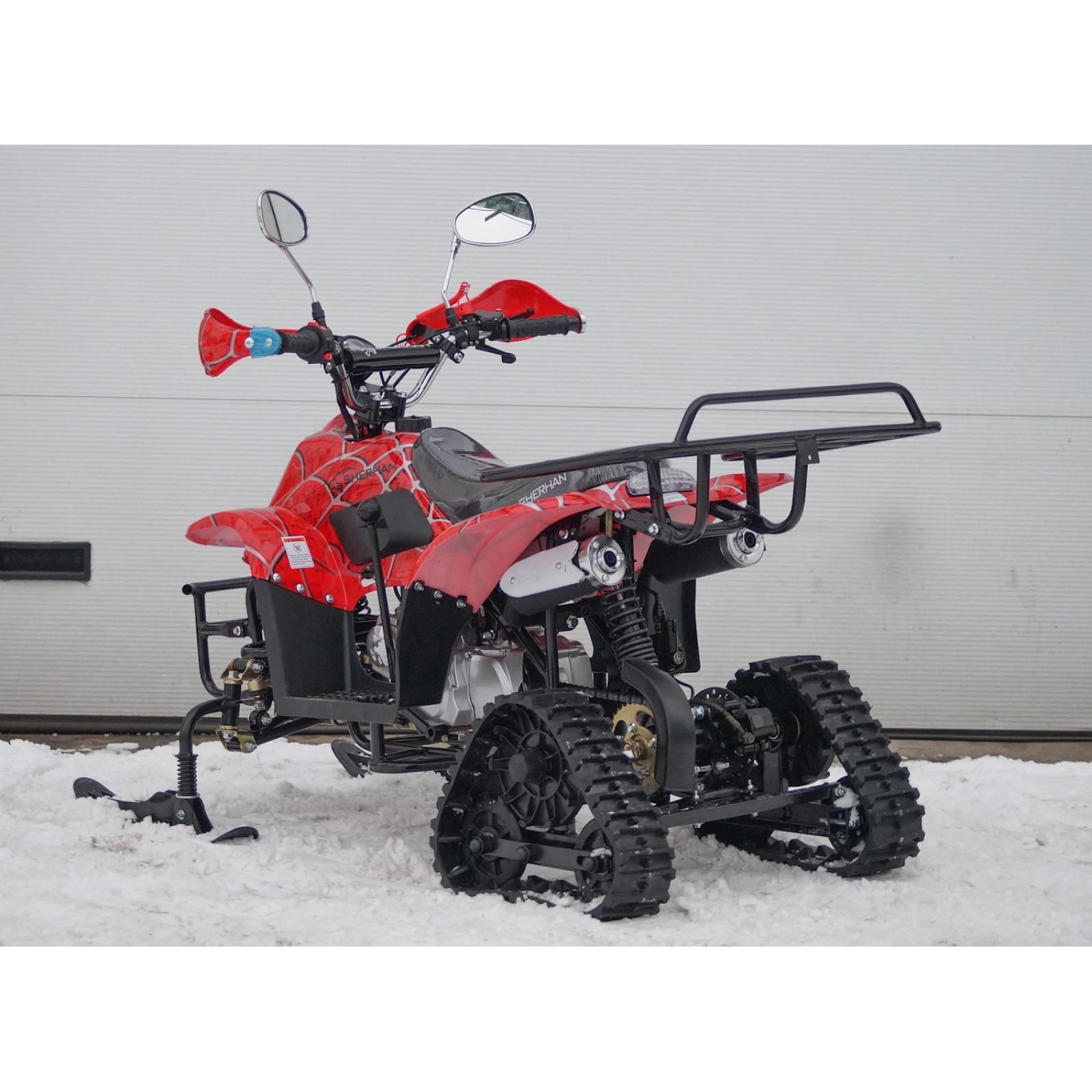 Снегоход-квадроцикл SHERHAN 500G SNOW (125cc)