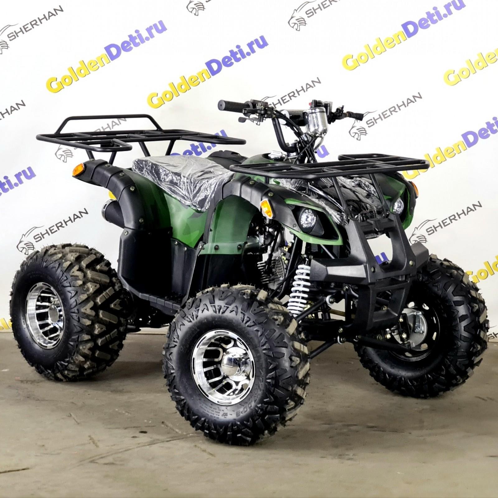 Квадроцикл Stalker-125 LUX