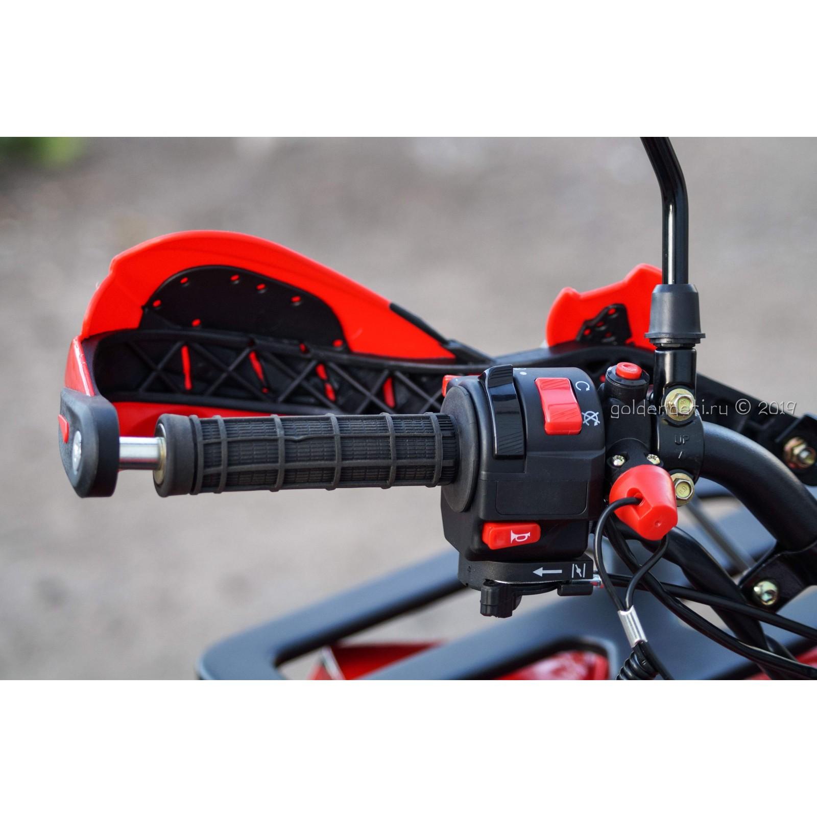 Квадроцикл Stalker-125 COMMANDER LUX (2020)