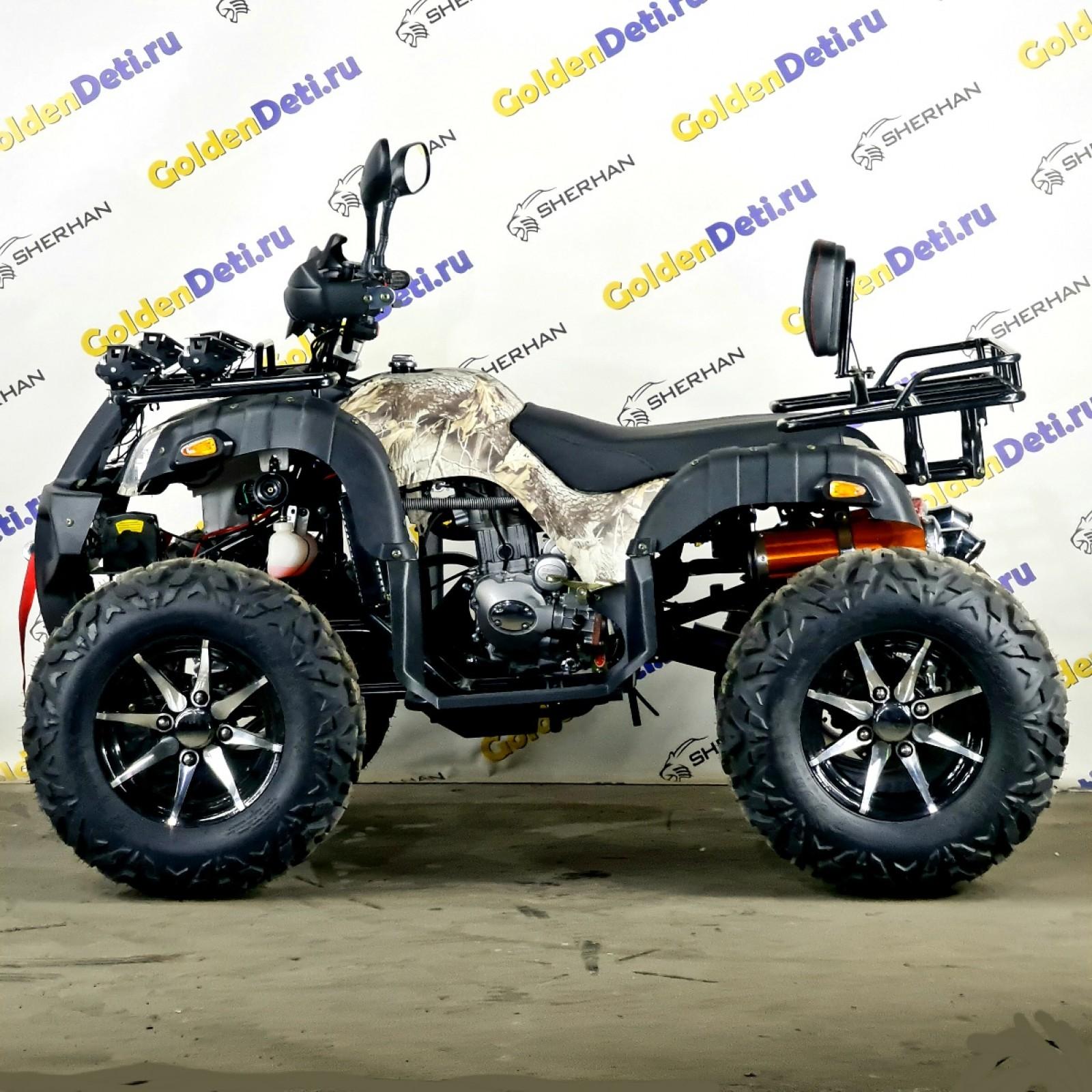 Квадроцикл Stalker-250 PREMIUM