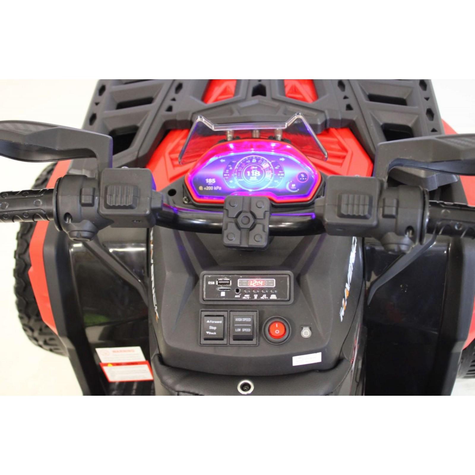 Электроквадроцикл К111КК