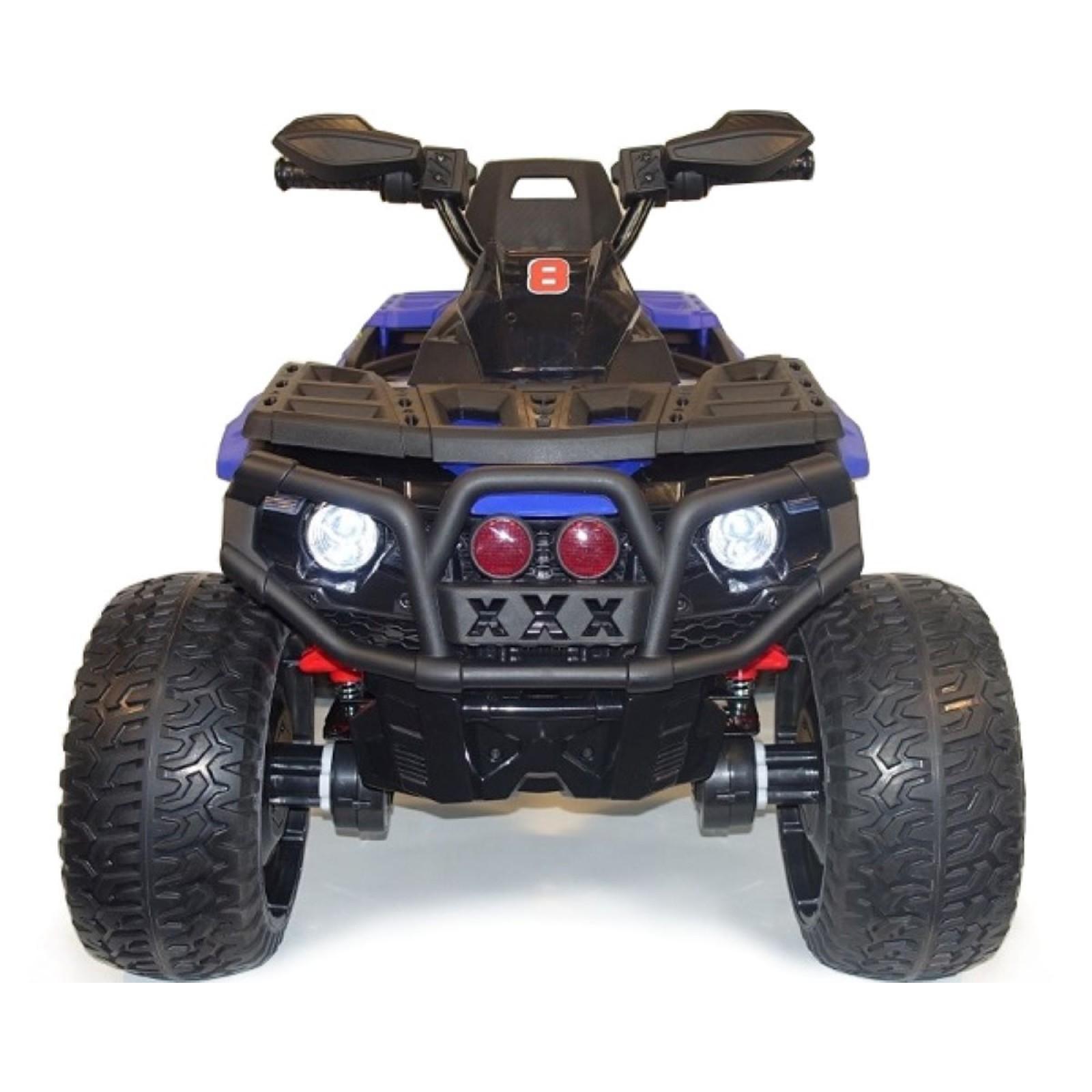 Детский электромобиль Kvadrocikl 3588